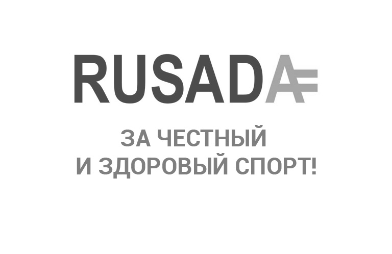 RUSADA revealed violations of the International Standard for Testing and Investigations by a private testing company Anti-Doping Initiative