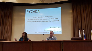 "RUSADA held conference ""Therapeutic Use Exemptions of substances and methods prohibited in sport"""